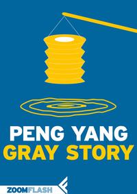 Gray Story ePub