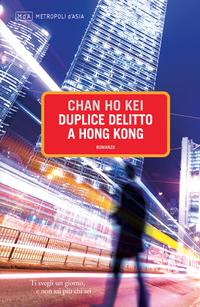 Duplice delitto a Hong Kong ePub