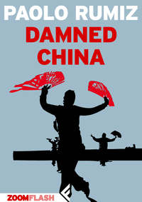 Damned China ePub