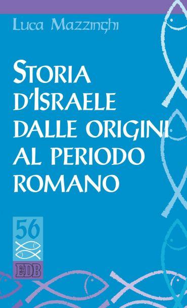 Storia d'Israele dalle origini al periodo romano ePub