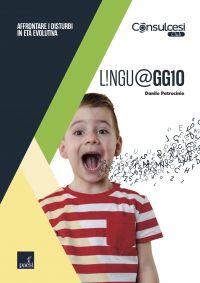 Linguaggio ePub