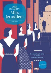 Miss Jerusalem ePub