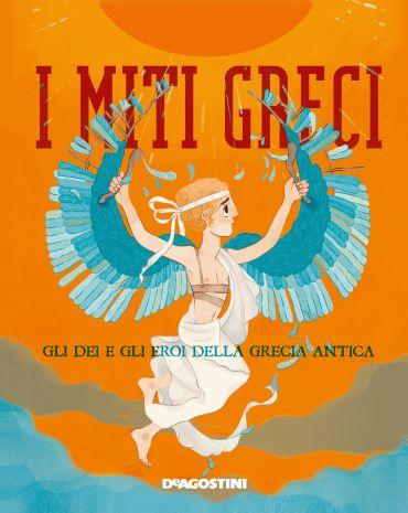 I miti greci ePub