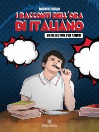 I racconti dell'ora di italiano ePub