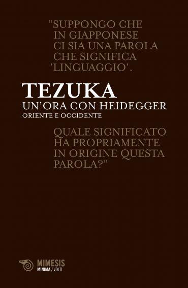 Un'ora con Heidegger ePub