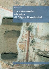 La catacomba ebraica di Vigna Randanini ePub