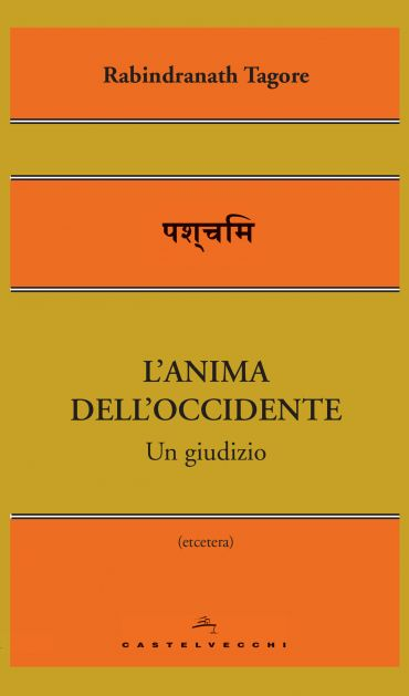 L'anima dell'Occidente ePub