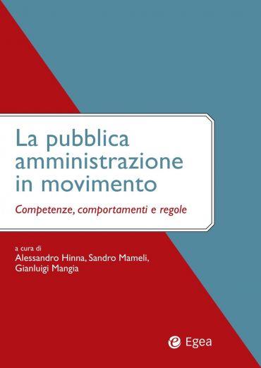 La Pubblica Amministrazione in movimento