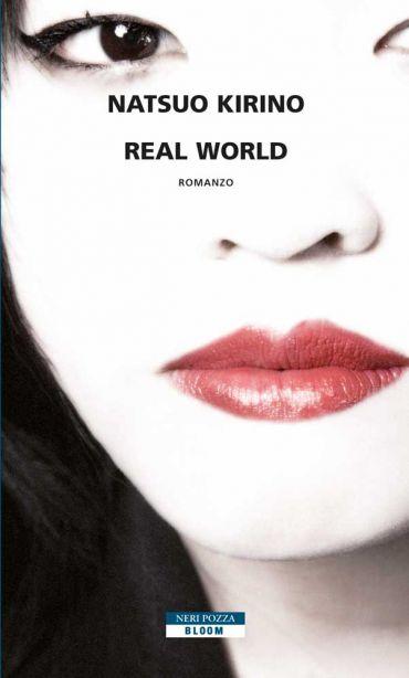 Real World ePub