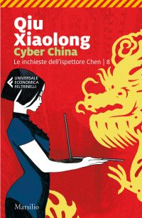 Cyber China ePub