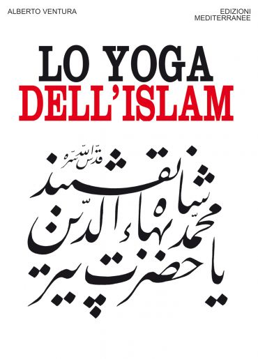 Lo yoga dell'Islam ePub