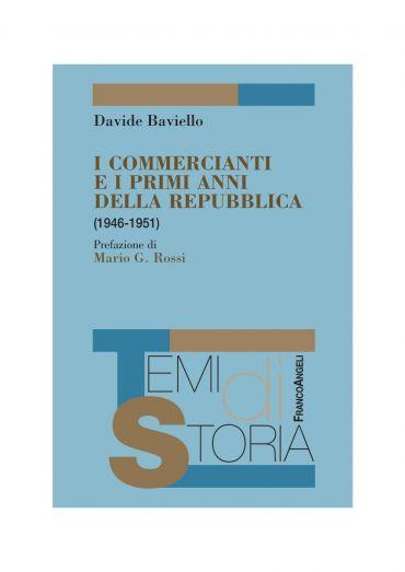 I commercianti e i primi anni della Repubblica (1946-1951)