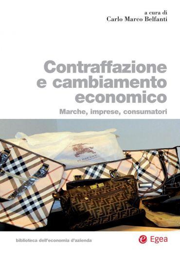 Contraffazione e cambiamento economico