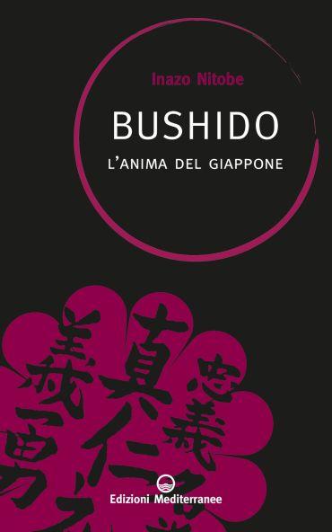 Bushido ePub