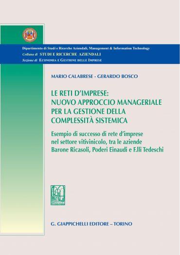 Le reti d'imprese: nuovo approccio manageriale per la gestione d
