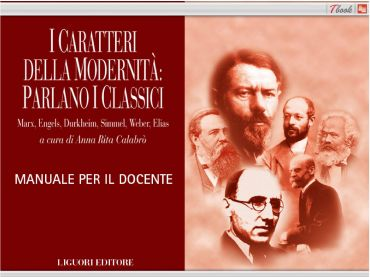 I caratteri della modernità: parlano i classici