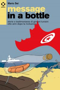 Message in a bottle ePub