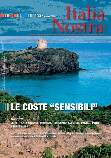 Italia Nostra 455/2010