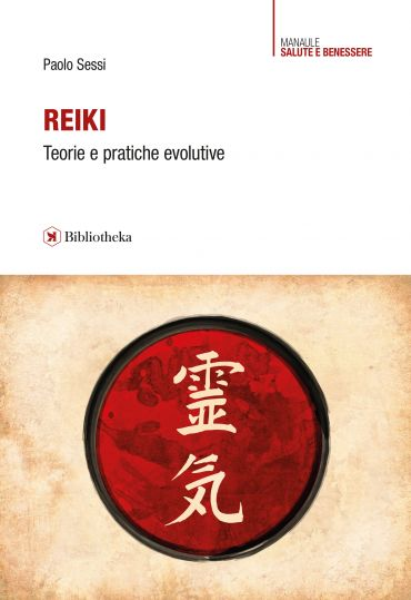 Reiki - Teorie e pratiche evolutive ePub