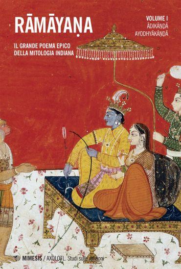 Rāmāyaṇa vol. 1 ePub