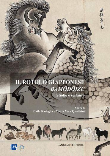 Il rotolo giapponese Bamodoizu
