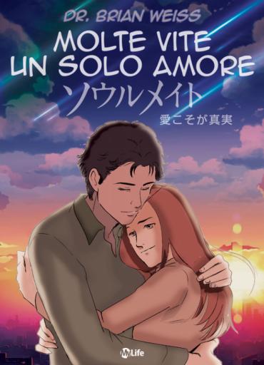 Molte Vite, un solo Amore - Manga ePub