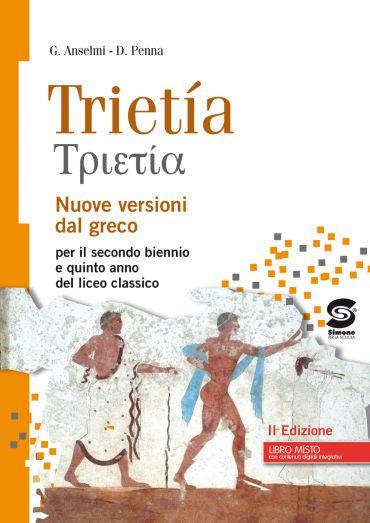 Trietía