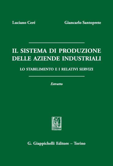 Il sistema di produzione delle aziende industriali