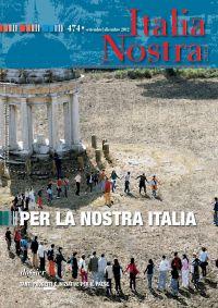 Italia Nostra 474/2012