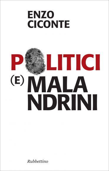 Politici e malandrini ePub