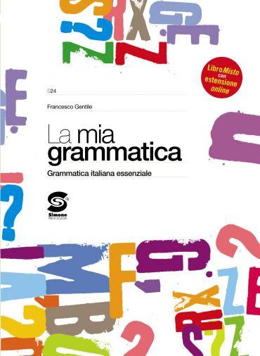 La mia grammatica