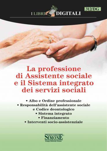 La professione di Assistente sociale e il Sistema integrato dei