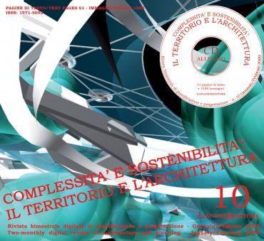 Complessità e sostenibilità: il territorio e l'architettura n. 1