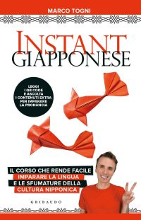 Instant Giapponese ePub