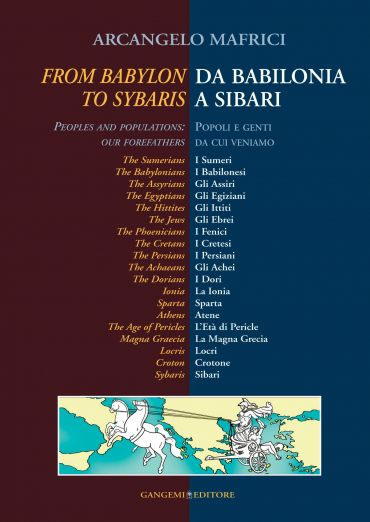 Da Babilonia a Sibari / From Babylon to Sybaris ePub