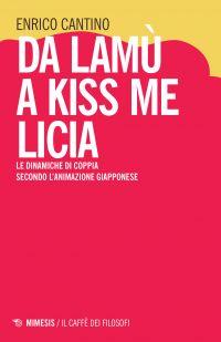 Da Lamù a Kiss me Licia ePub
