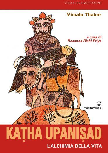 Katha Upanisad ePub