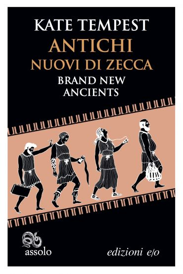 Antichi nuovi di zecca / Brand New Ancients ePub