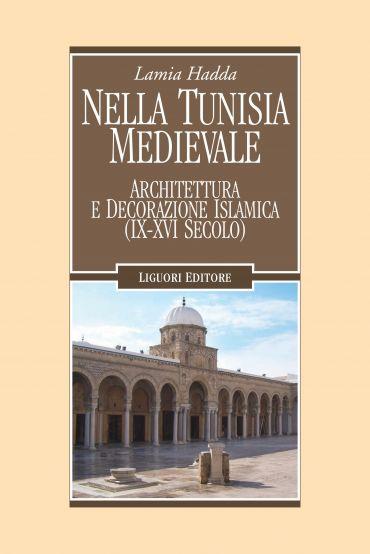 Nella Tunisia medievale