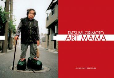 Tatsumi Orimoto - Art Mama ePub