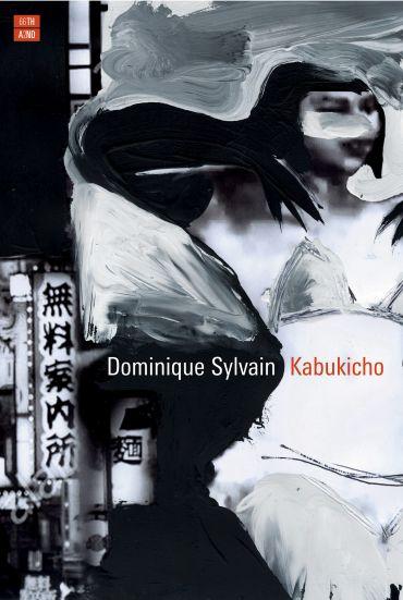 Kabukicho ePub