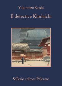Il detective Kindaichi ePub