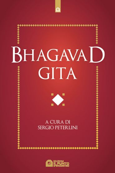 Bhagavad Gita ePub