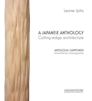 A Japanese anthology - Antologia giapponese