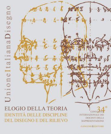 Elogio della teoria. Identità delle discipline del disegno e del
