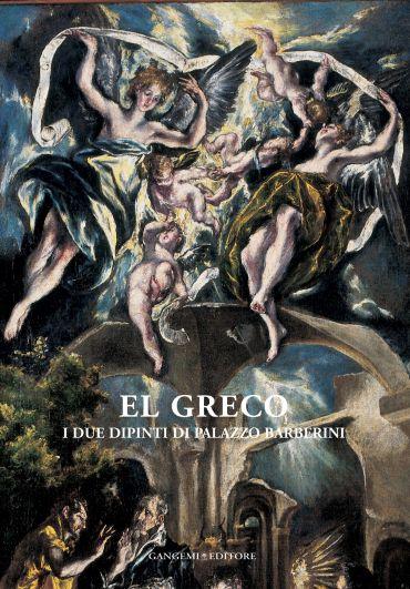 El Greco ePub