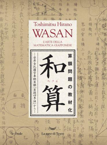 Wasan ePub