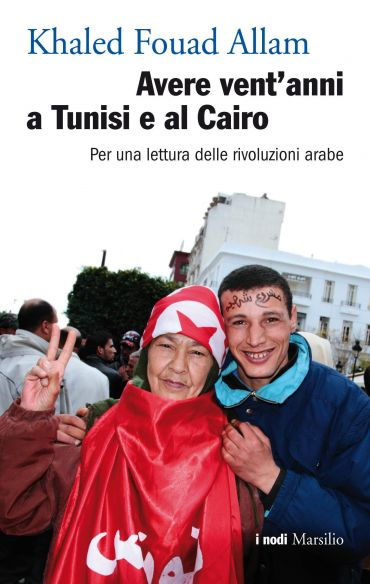 Avere vent'anni a Tunisi e al Cairo ePub