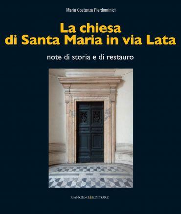 La chiesa di Santa Maria in via Lata ePub