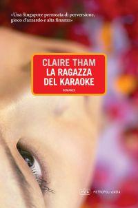 La ragazza del karaoke ePub